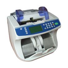 bill counter/MoneyCAT520 basic