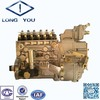BP2025A for Shangchai engine fuel injection pump
