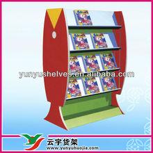 Modern bookshelf for children