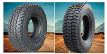 1200R24 all steel radial tire