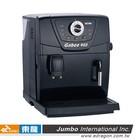 Fully automatic espresso coffee machine