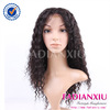 Lower price wholesale brazilian human hair wig