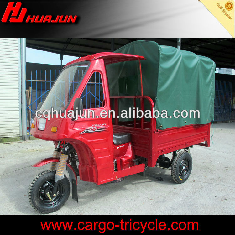 HUJU 150cc bajaj cargo tricycle / 3 wheel motorcycle car / moto 250cc for sale