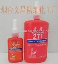 271 removable nut thread locker