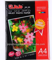 240g A4 Photo Paper JOJO Inkjet Photo Paper Professional Photo Paper