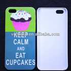 Keep Calm And Eat Cupcakes Style Hard Back for iPhone 5 5G Case Cover