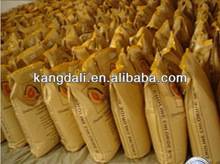 factory supply Choline chloride 50% corn cob livestock feed meal,