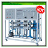/product-gs/450l-h-reverse-osmosis-mineral-water-plant-cost-1174473692.html