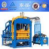 medium scale industries machines/new type block maker/brick making plant QT4-15C