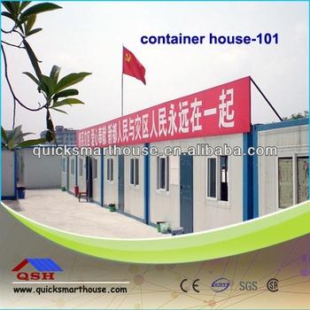 QSH inside house designs