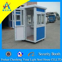 security guard cabin(CHYT-SB3007)
