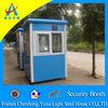Prefabricated House Sentry Box(CHYT-SB3009)