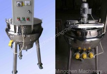 Steam heating Jacketed kettle for boiling and cooking