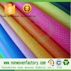 China factory 100%polypropylene spunbond nonwoven fabric