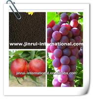 Hot!!! Humic Acid Granular fertilizer price