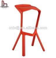 China bar table and chair night club decor cheap modern walmart plastic bar furniture chair