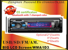 hot selling car mp3 player radio cassette player with usb sd AM FM with bluetooth