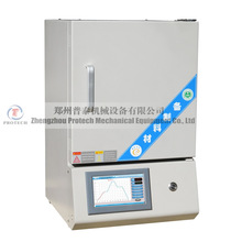 Touch screen laboratory dental suppliers