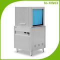 Restaurante açoinoxidável hood tipo máquina de lavar louça bn-xw03