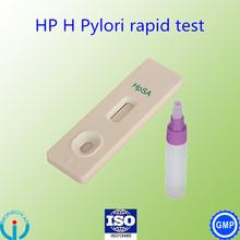 H. Pylori Ab Rapid Test Helicobacter Pylori Antigen elisa test