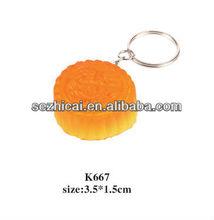 PU moon cake keychain funky keychains pu toy promotional gift