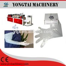 Disposable medical gloves making machine