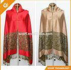 fashion kashmir shawl