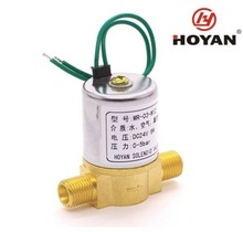 HOYAN Small Brass Oil and Gas Solenoid Valve
