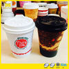 OEM 3oz-16oz paper cups coffee and lids, logo printed disposable paper coffee cup,coffee paper cup