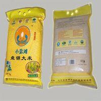 fev vacuum plastic rice packaging bag