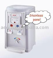 2014 New Water dispenser
