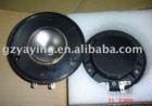 speaker voice coil,dome diaphragm,speaker unit