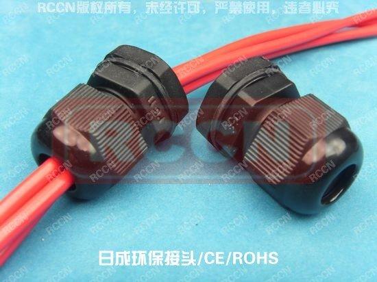 Cable Glands Cable Gland,metal Cable Gland