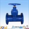 ductile iron /cast iron metal seated gate valve