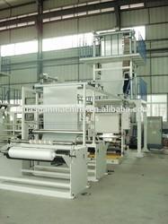 PE Triple-Purpose Plastic Film Extruder,one layer plastic extruder machine