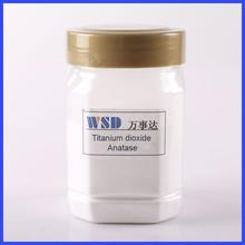 Anatase titanium dioxide/titanium dioxide/tio2
