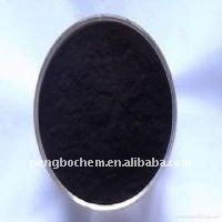 2012 hot Supplying Sulphur Black 200% texitile dyestuffs