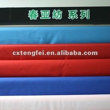 full dull micro polyester colorful dyed pongee fabric