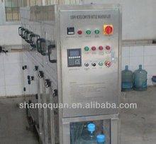 5 gallon PLC bottle filling machine,5 gallon water filling machine,20 liter bucket filling machine