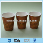 recycled paper coffee cups,paper coffee carton cup,paper coffee cup making machine