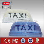 white and bule color DC 12V taxi LED light