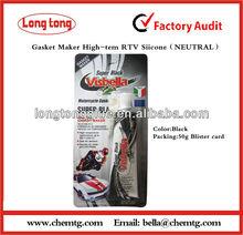 Black RTV Silicone Gasket maker 32g