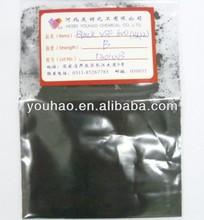 Direct Fast Black VSF 600% 1200% Direct Black 22 Manufacturer