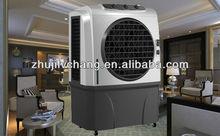 air cooler floor axial standing