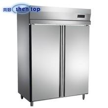 Shentop STLA-L600Z Guangdong ( GN Pan) Side-By-Side Commercial Freezer Refrigerator