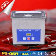 600ml Jeken ultrasonic gold washing machine , top material stainless steel SUS304