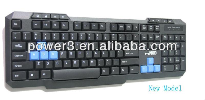 new multimedia keyboard