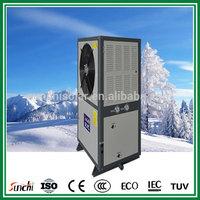 Germany mode -25C cold winter floor heating 100~220sq meter room+55C hot water 12KW/19KW/35KW small evi heat pump water heater
