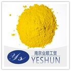1135 sunshine resistance light yellow 4GX, Pigment for stationery