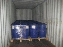 NPK AND VITAMINS AMINO ACID CHELATED organic nitrogen (Clean Dark Brown Liquid for fertilizer grade or feed grade)